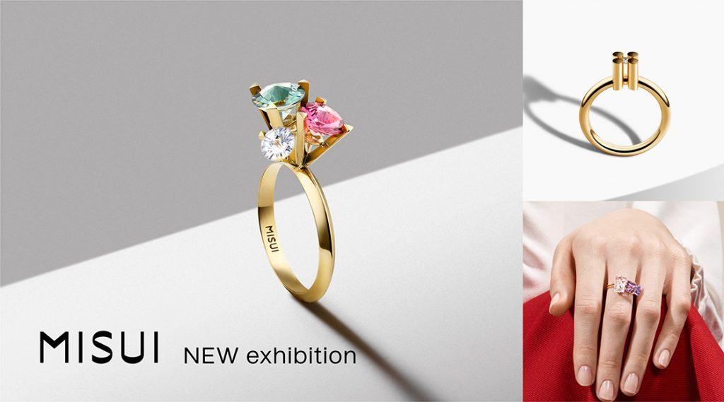 MISUI NEW exhibition