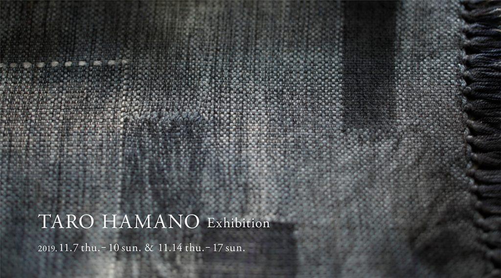 TARO HAMANO Exhibition