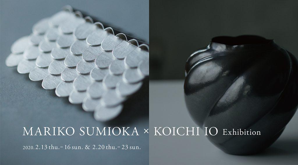 MARIKO SUMIOKA × KOICHI IO Exhibition